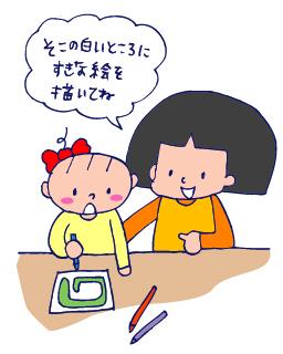 双子を授かっちゃいましたヨ☆-1228年賀状02