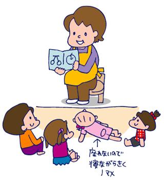 双子を授かっちゃいましたヨ☆-0921絵本01