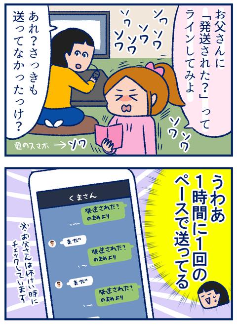 どうぶつの森02