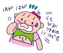 双子を授かっちゃいましたヨ☆-0731お菓子03