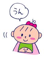 双子を授かっちゃいましたヨ☆-0620うん01