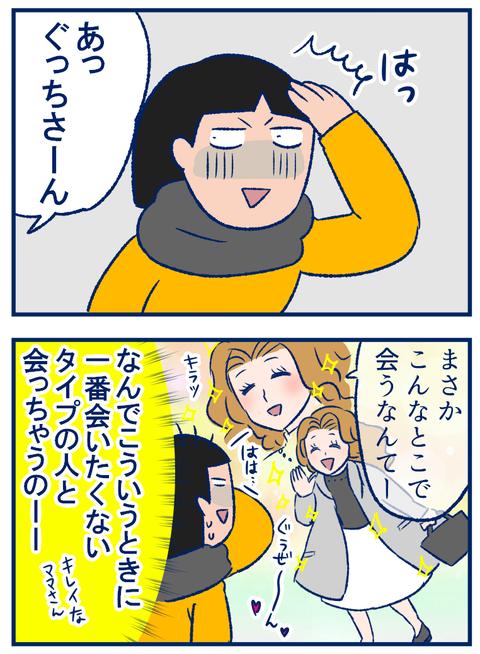 毛染め02