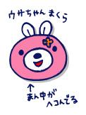 双子を授かっちゃいましたヨ☆-0129母乳外来06