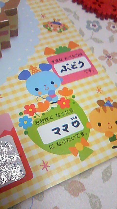 双子を授かっちゃいましたヨ☆-1218カード02