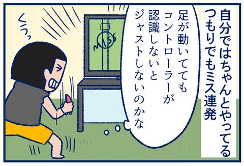 フィットボクシング02
