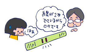 双子を授かっちゃいましたヨ☆-0507ロタ04