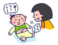 双子を授かっちゃいましたヨ☆-0315三ヵ月02