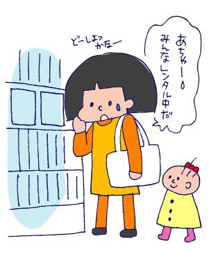 双子を授かっちゃいましたヨ☆-0114キティちゃん01