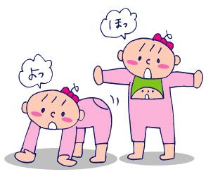 双子を授かっちゃいましたヨ☆-1224あるくよ03