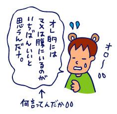 双子を授かっちゃいましたヨ☆-1126帝王切開?02