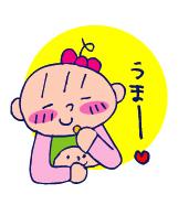 双子を授かっちゃいましたヨ☆-0123チョコ01