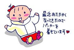 双子を授かっちゃいましたヨ☆-0408ノマメ病院へ04