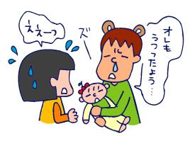 双子を授かっちゃいましたヨ☆-0404風邪!?02