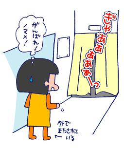 双子を授かっちゃいましたヨ☆-0316突発07