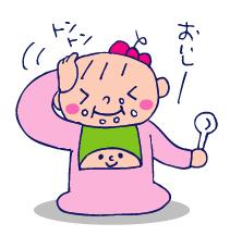 双子を授かっちゃいましたヨ☆-1208おいしー02