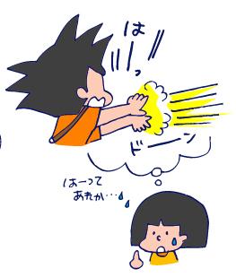 双子を授かっちゃいましたヨ☆-0721は!04