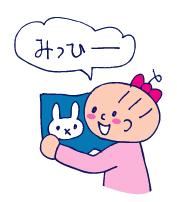 双子を授かっちゃいましたヨ☆-06151歳6ヵ月06
