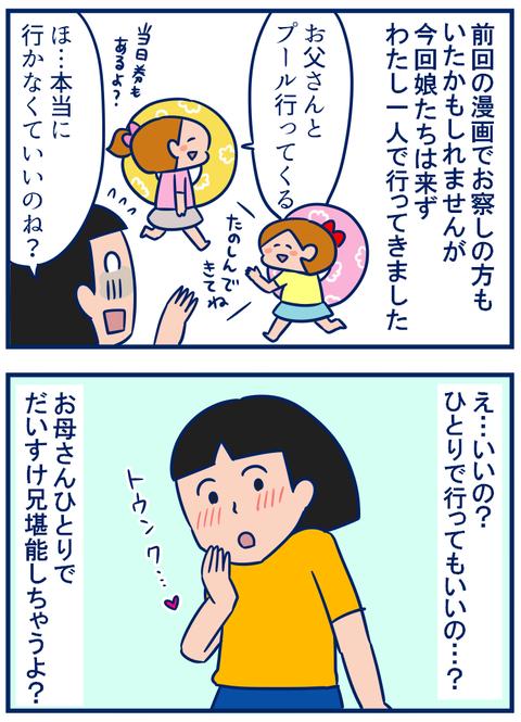 迷作2_01