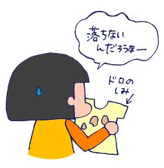 双子を授かっちゃいましたヨ☆-0703プール03