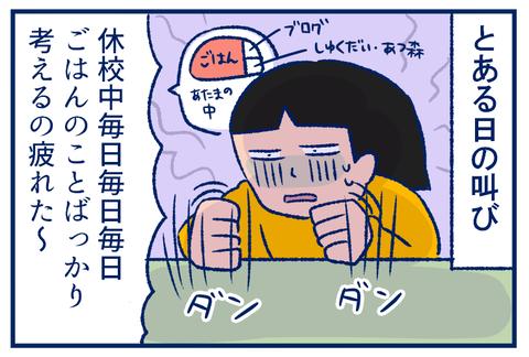 FF_01