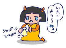 双子を授かっちゃいましたヨ☆-1223搾乳01