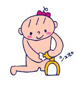 双子を授かっちゃいましたヨ☆-02151歳2ヵ月03