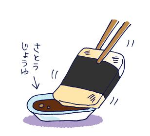 0922納豆実食07