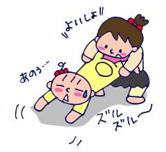 双子を授かっちゃいましたヨ☆-0928めいっこ02