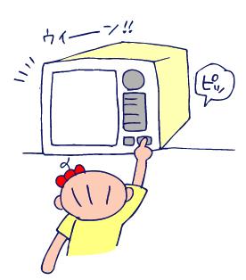 双子を授かっちゃいましたヨ☆-0819ピッピ02