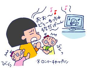 双子を授かっちゃいましたヨ☆-0818オンチ02