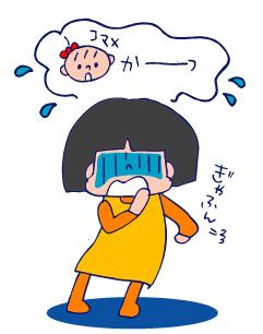 双子を授かっちゃいましたヨ☆-0428男の子?03