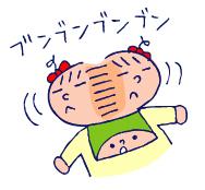 双子を授かっちゃいましたヨ☆-0519コマメ02