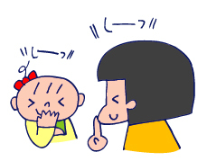 双子を授かっちゃいましたヨ☆-03211歳3ヵ月03