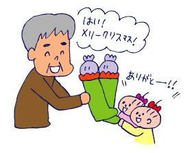 双子を授かっちゃいましたヨ☆-0107お菓子07
