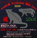 20200103_030944