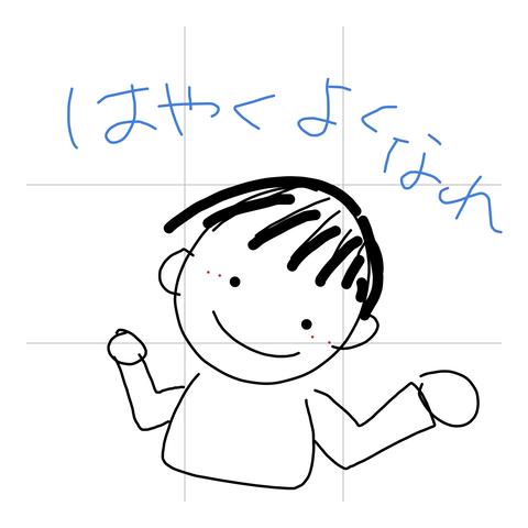 tegakidenwa_20200417_200551