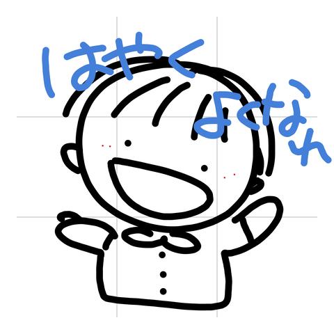 tegakidenwa_20200409_220408
