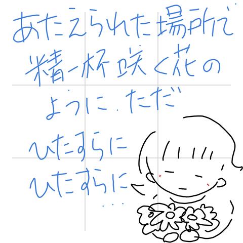 tegakidenwa_20200519_210438