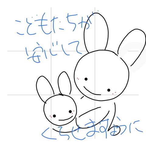 tegakidenwa_20200420_190510