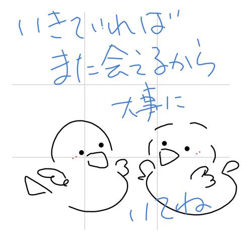 tegakidenwa_20200423_005025