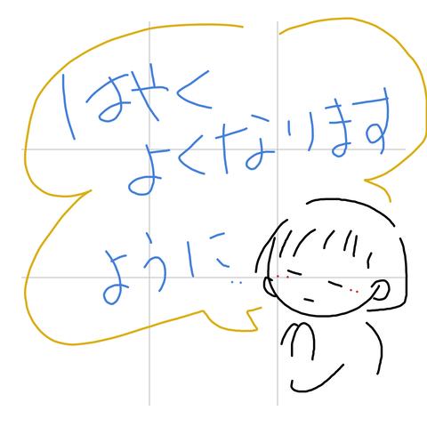 tegakidenwa_20200508_190832