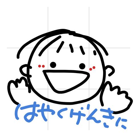 tegakidenwa_20200410_182155