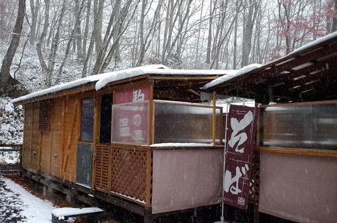 20201111温泉雪の様子