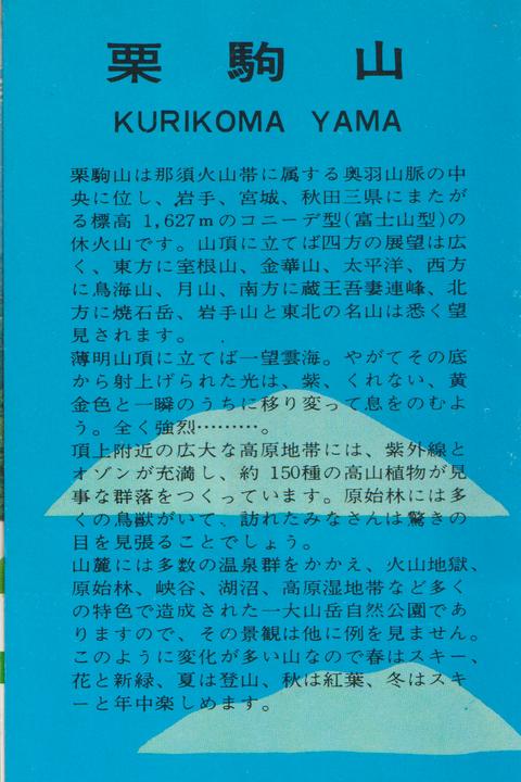 スキャン_20721 (130