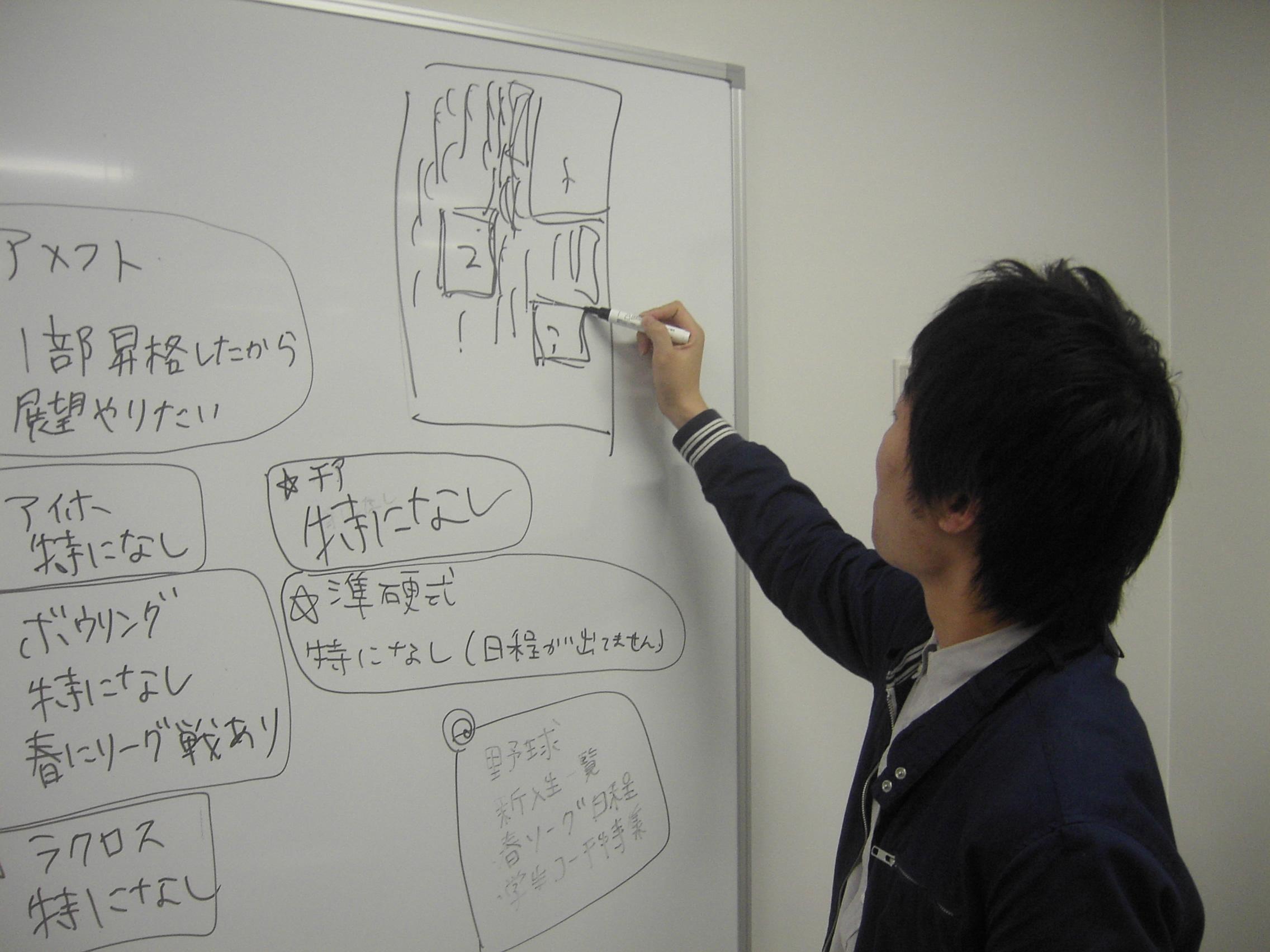駒澤大学マスコミ研究所学生会                マス研