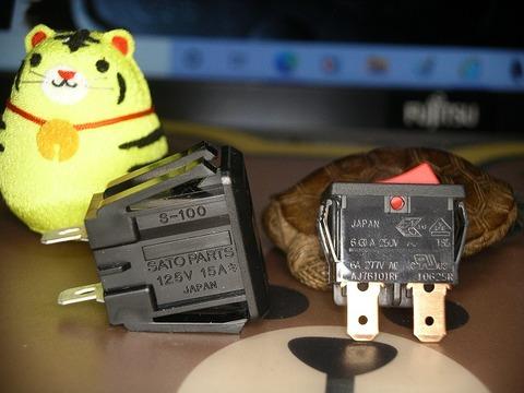 a IMGP1934電気用品安全法 取締法