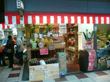 豊南市場オープン!