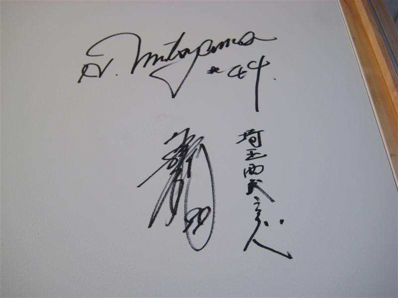 光山英和と渡辺監督のサイン!!