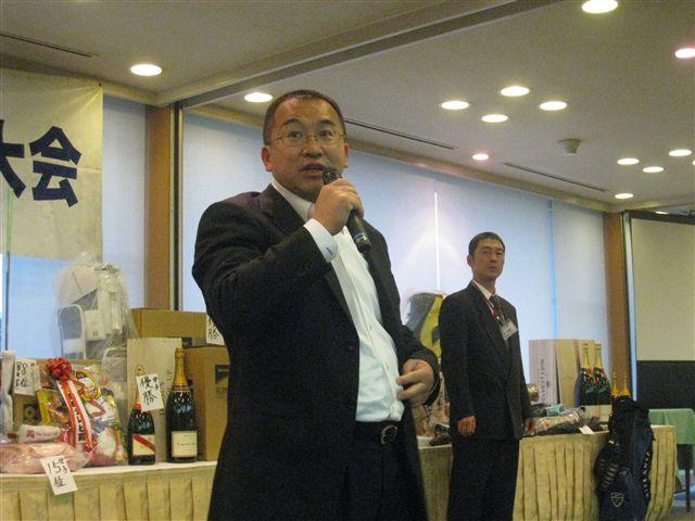 ㈱小松屋 代表取締役 藤田牧雄!