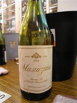 ・・・・ワイン?!